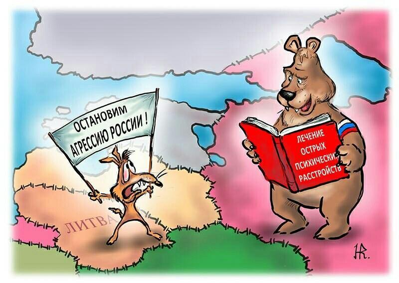 прикольные картинки о россии и европы меня наоборот, фотографии