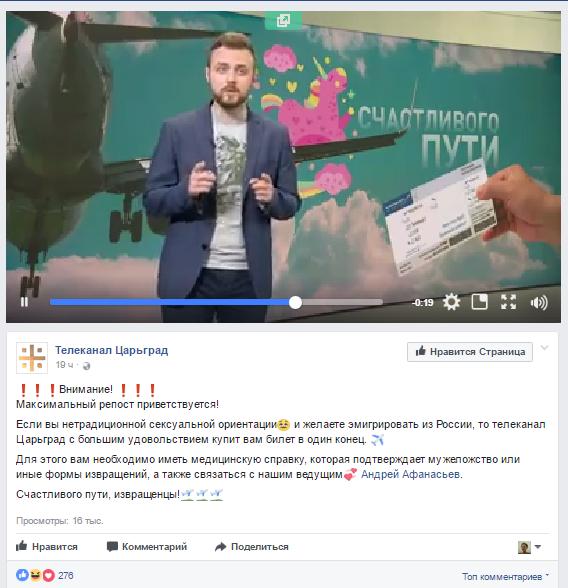 Image result for андрей афанасьев царьград