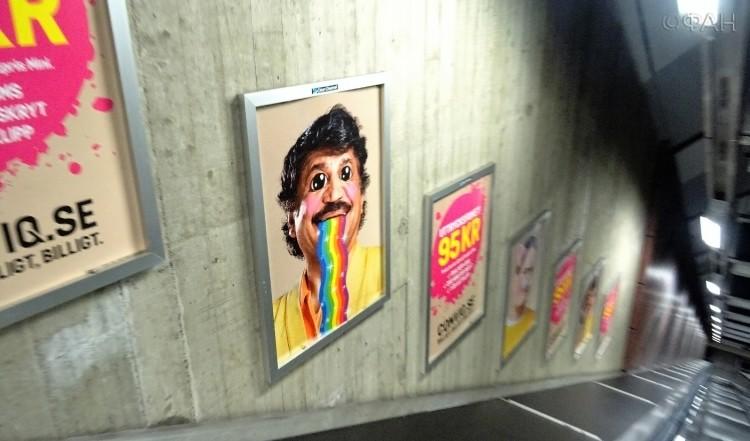 В метро лесби 103