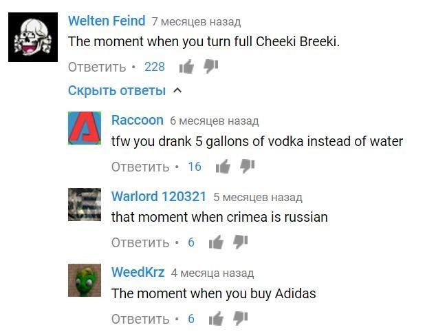 adidas cheeki breeki