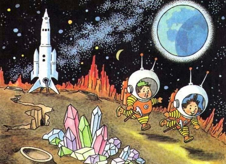 Иллюстрации к рассказу незнайка на луне